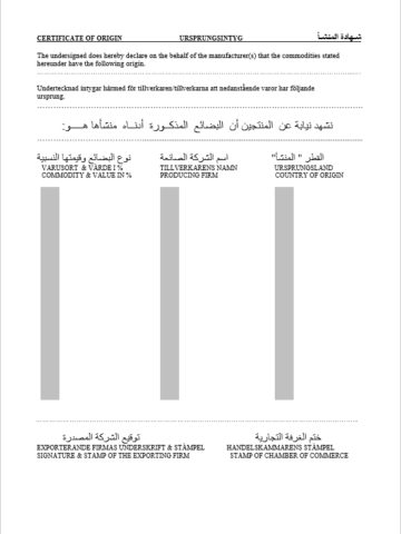 ursprungsintyg_for_saudiarabien